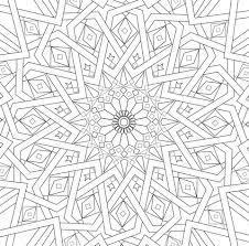 Traditional Islamic Mosaic Coloring Page Paper Art Mandala