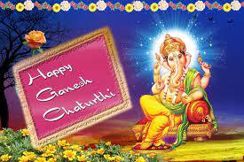Happy Ganesh Chaturthy Greetings Hd ...