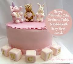 Dipsdesigns Babys First Birthday Cake
