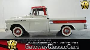 1958 Chevrolet Apache Cameo Gateway Classic Cars Chicago #686 ...