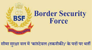 Image result for bsf bharti 2018