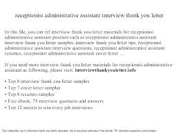 interview questions for executive assistant receptionist administrative assistant job description template