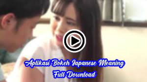 Bokeh japanese meaning asli mp3