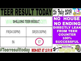 Videos Matching 26 7 2019 Khanapara Teer Common Number Today