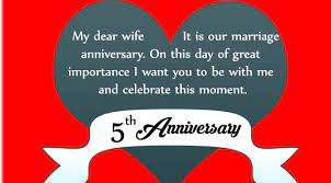 5th wedding anniversary es for wife
