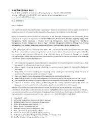 Resume R Cool Inventory Control Resume