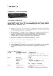 класс контрольная работа по теме Неметаллы В Часть А gtr 04h v2 спецификация