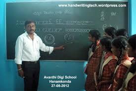 handwriting telugu handwriting | handwritingtech