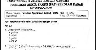 Soal pts pai ini sudah dilengkapi dengan kunci jawaban. Soal Ulangan Pendidikan Agama Islam Kelas 5 Semester 2 Sekolahdasar Net