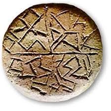 Резултат с изображение за старобългарски руни