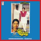 Sharada Rotation Chakravarthi Movie