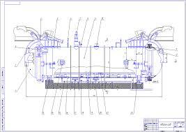 Автоклав для запаривания силикатного кирпича Курсовой проект  Автоклав для запаривания силикатного кирпича Курсовой проект