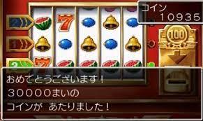 ドラクエ 6 カジノ 攻略
