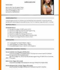 Updated Resume Format 40 Whats New Throughout How To Update A With Adorable Resume 2017 Format