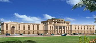 Image result for abu dhabi university