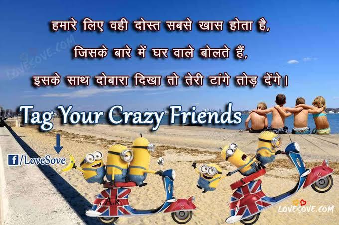 beautiful shayari in hindi on friendship