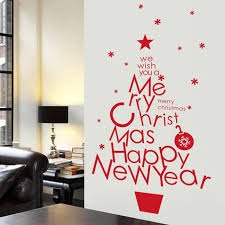 merry wall decal merry wall decal