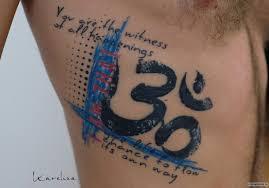 надписи и символ ом добавлено галина карелина