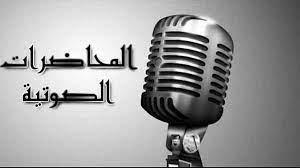 الشيخ صفوت حجازي جويرية بنت الحارث - video Dailymotion