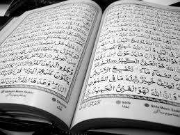 Священные книги религий мира womie священные книги религий мира
