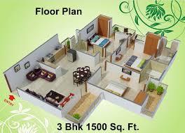 1500 sq ft house floor plans unique house plan 1500 square feet fresh 1500 square feet