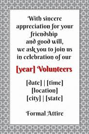 celebration invite celebration dinner volunteers retail invite small business