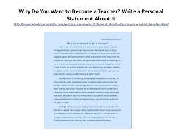 why you want to be teacher suren drummer info why you want to be teacher why do you want to become a teacher teacher quotes