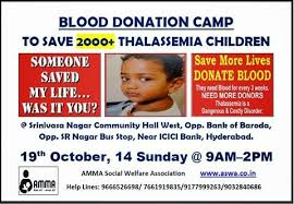 blood donation camps for thalassemia children on th th  dear blood donors and aswa volunteers
