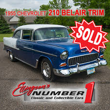 Sell Your Classic Car With Our Consignment Program | Classic Car ...