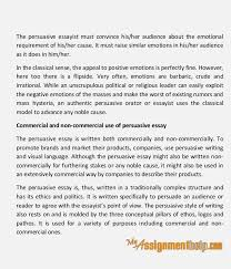 techniques of persuasive essay writing 11 the persuasive