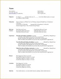 Best Resume Printable Ideas Entry Level Resume Templates
