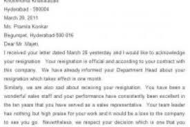 Gift Letter Sample Template Gorgeous Resume Cover Letter 48 Loan Gift Letter Template Copy Friendly