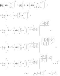 Смотрите телепередачу Безумный день с моим участием на  Ну а математический анализ не вызывает у меня ни малейших затруднений Например на последней контрольной работе по математическому анализу мне досталась