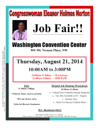 d c job fair congressw eleanor holmes norton employer registration please click here to complete the employer registration form