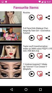 s makeup tips apk screenshot