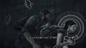The Last Of Us Remastered ラスト オブ アス プレイ日記1 ふんわり魂