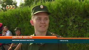 Выпускники военного института получили дипломы  Выпускники военного института получили дипломы