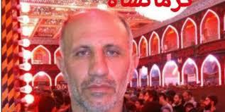 Image result for ابوالفضل سرابیان