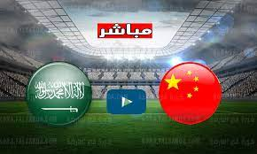 ثلاثية أهداف HD|| ملخص مباراة السعودية والصين تصفيات كأس العالم اليوم  12-10-2021 - كورة في العارضة