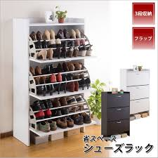 furniture for shoes. Shoe Box 3 Slim Rack Depth 30 Cm Width 75 Height 96.5 Furniture For Shoes