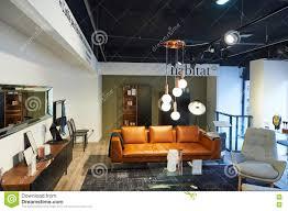 Habitat Furniture Store Editorial Image