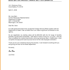 acceptance of job offer letter job offer acceptance letter reply well captures email cover examples