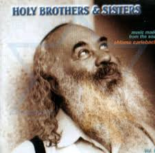 Image result for shlomo carlebach