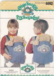 Baby Doll Carrier Pattern Amazing Decorating Ideas