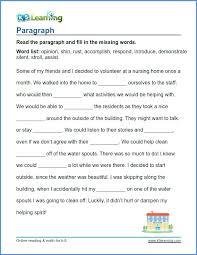 First Grade Sight Words Worksheets Worksheet Sentence – Dansciscente