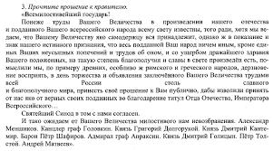 Контрольная работа по истории класса Россия в xviii веке  6 9 10