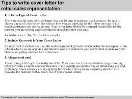 Write my lab report for sale Lansing  marathi essay on my school     Jain Book Agency