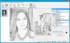 1150x708 sketch drawer pro 2 0
