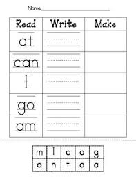 1000+ ideas about Sight Word Worksheets on Pinterest | Sight Words ...This worksheet was created to align with the sight words or high frequency words commonly found