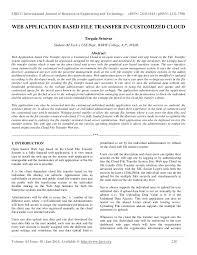 classroom experience essay questions